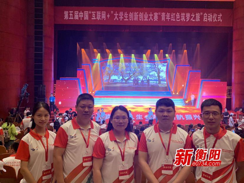 """湖南高铁职院参赛中国""""互联网+""""大学生创新创业"""