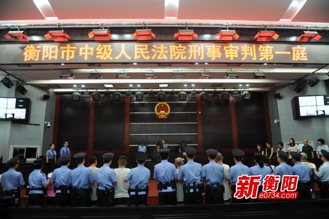 衡阳两级法院宣判3起毒品案件 4名毒贩判处死刑