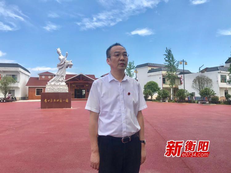 常宁市委书记刘达祥:打赢农村人居环境整治硬仗