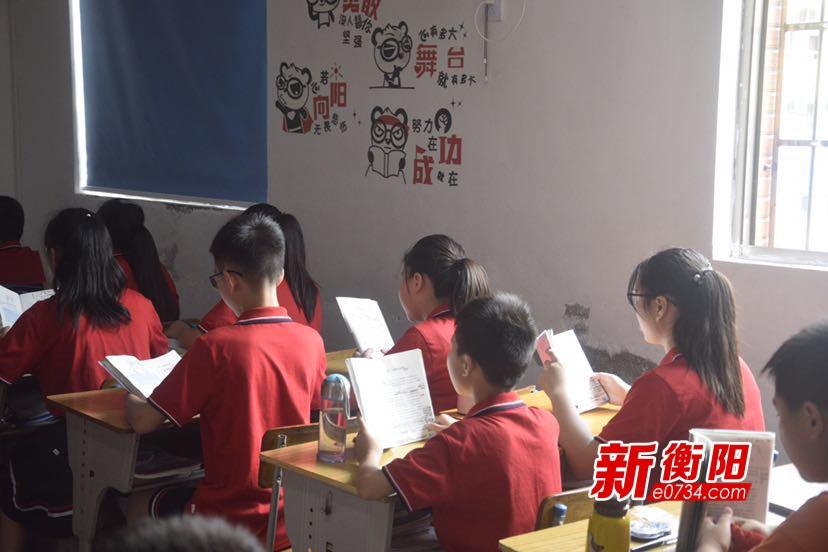 蒸湘区第三实验小学探索特色办学模式全面培养学生