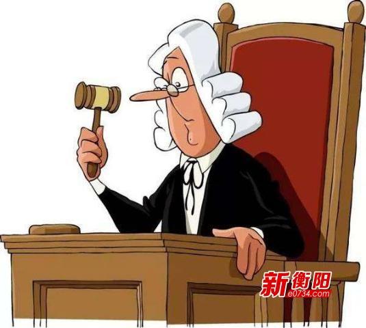 衡阳中院公开宣判一起特大贩毒案  6人被判处死刑