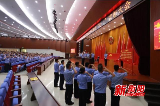 """打造""""铁军""""雁峰公安庆祝中国共产党成立98周年"""
