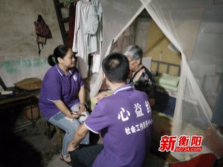 西湖新村社区开展心理咨询服务为老人提供精神关爱