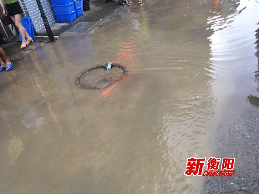 暴雨致衡阳城区多处内涝 雨水天气将持续至15日