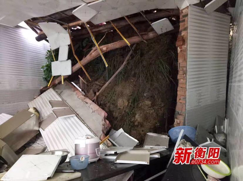 衡阳持续暴雨致山体滑坡房屋倒塌 幸无人员伤亡