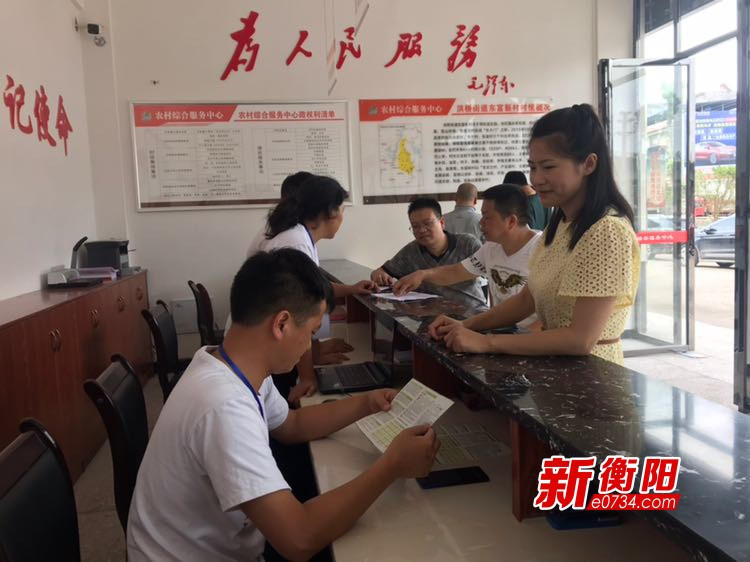 """""""五化""""建設好榜樣⑥洪橋街道幫傳帶激發黨建活力"""