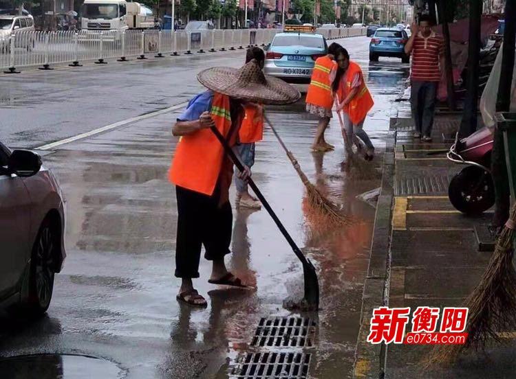 """常宁启动Ⅲ级防汛应急响应 筑牢防汛抗洪""""堤坝"""""""