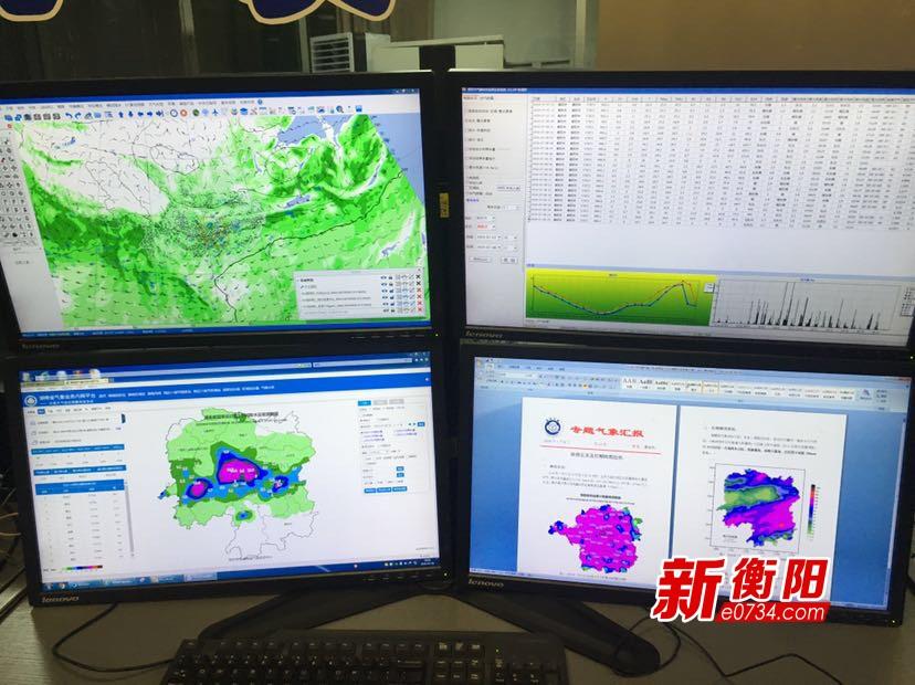 最新汛情!衡阳35万人受灾 紧急转移7877人