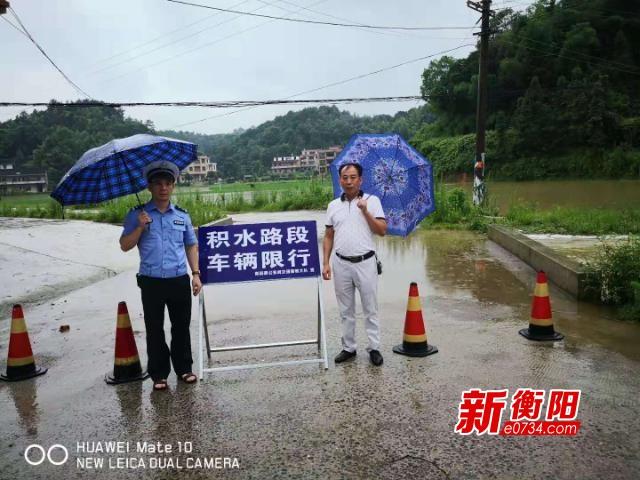請注意!衡陽縣多條隱患路段因暴雨實行交通管制