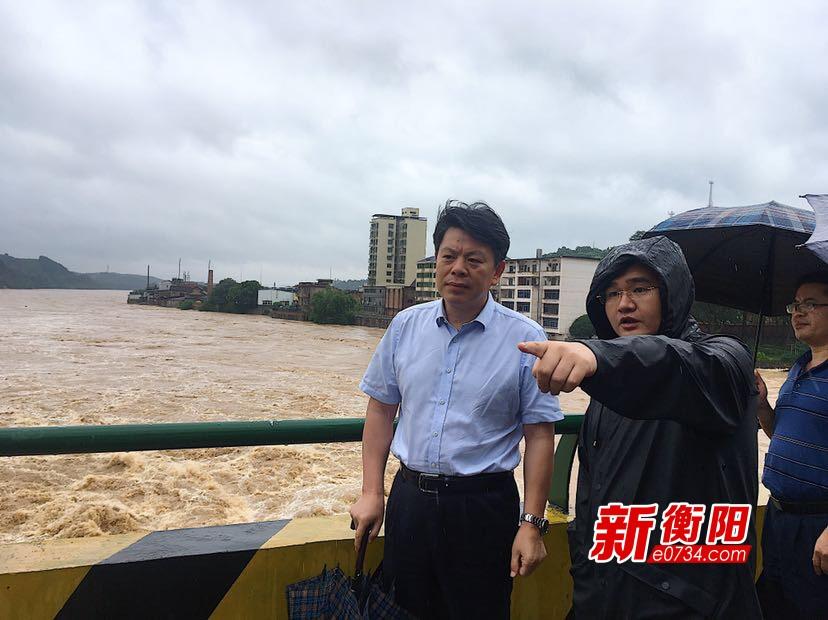洣水衡东站超保证水位  预计洪峰水位55.5米