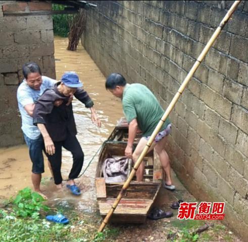 点赞村支书胡国平!手推小舟在暴雨中救出三位老人