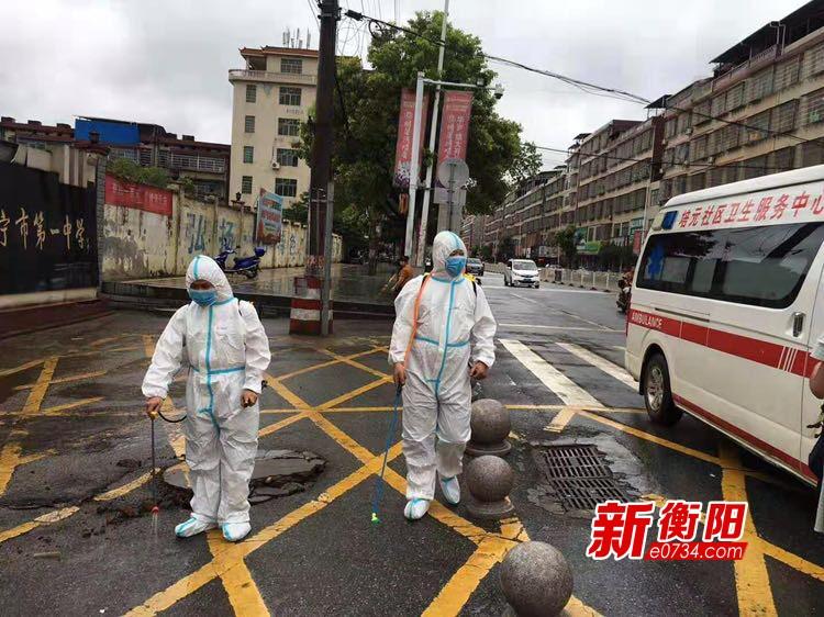常宁市疾控中心抓紧做好街道消毒工作严防雨后疫情