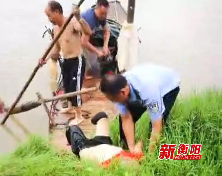 """点赞!常宁民警与""""衡阳群众""""合力救助溺水老人"""