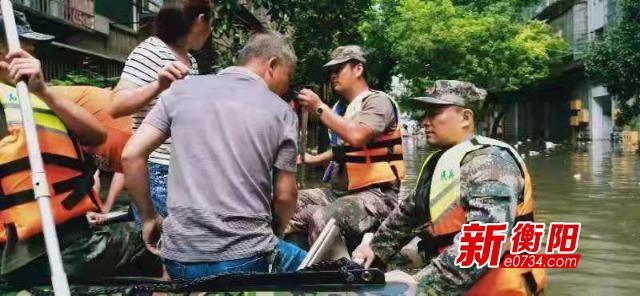 """洪流中的""""钢铁堤岸""""——衡阳民兵抗洪抢险纪实"""