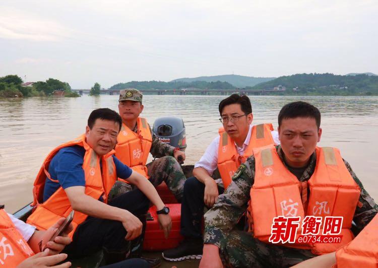 陈飞赴衡东县霞流镇抗洪一线 督导抢险救援工作