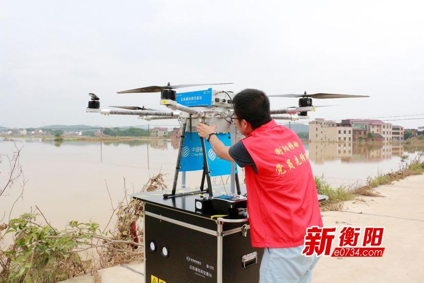 衡陽移動無人機高空基站護航 保抗洪救災通信暢通