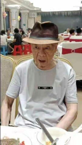 84歲老人丁清竹走失!家屬焦急萬分尋人