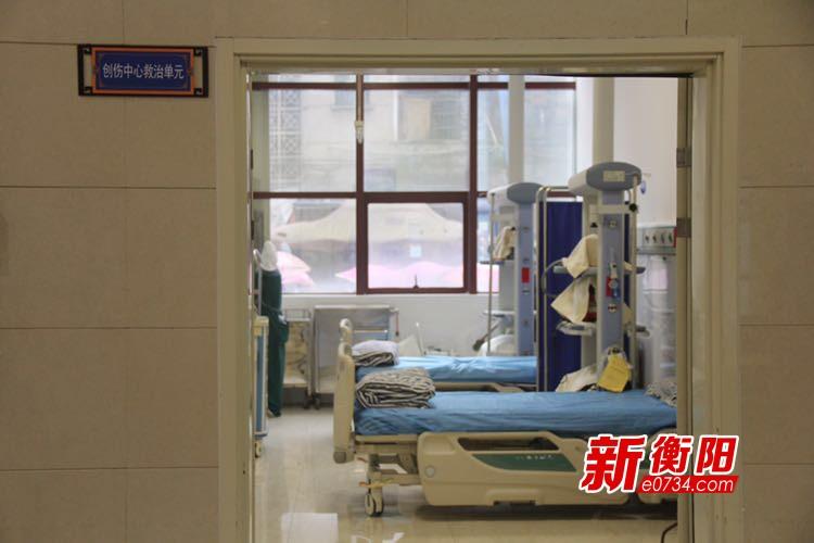 """常宁创伤中心揭牌  开启创伤救治""""黄金1小时"""""""