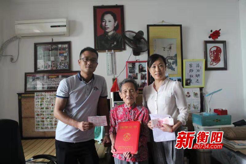 心系受灾群众 衡阳94岁老党员黄厚瑜捐款三千元