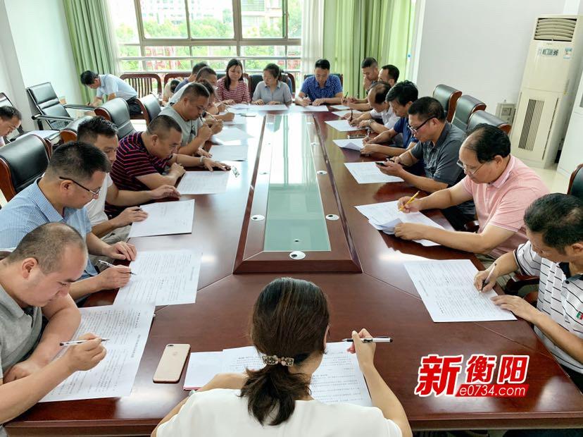 衡阳市创卫办开展创建国家卫生城市检查标准考试