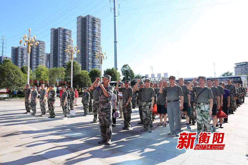 """庆""""八一"""":雁峰区退役军人竞赛中重温军旅生活"""