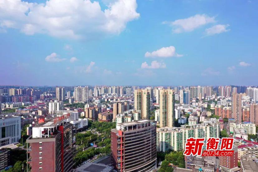衡阳高新区上半年空气质量优良天数多达164天