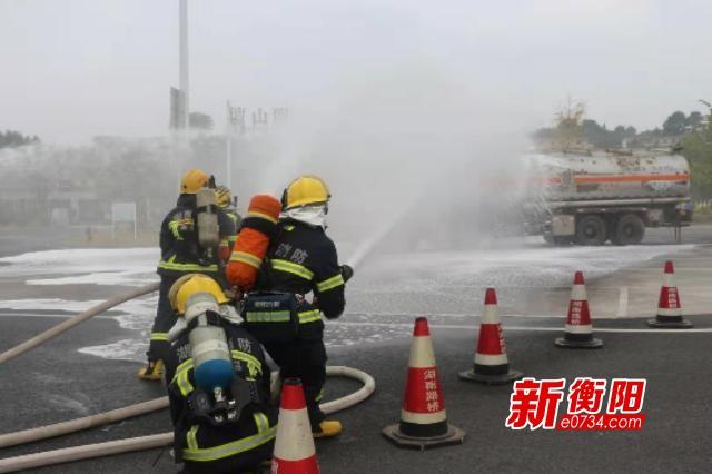 衡阳市举行危爆品运输车辆自燃事故应急救援演练