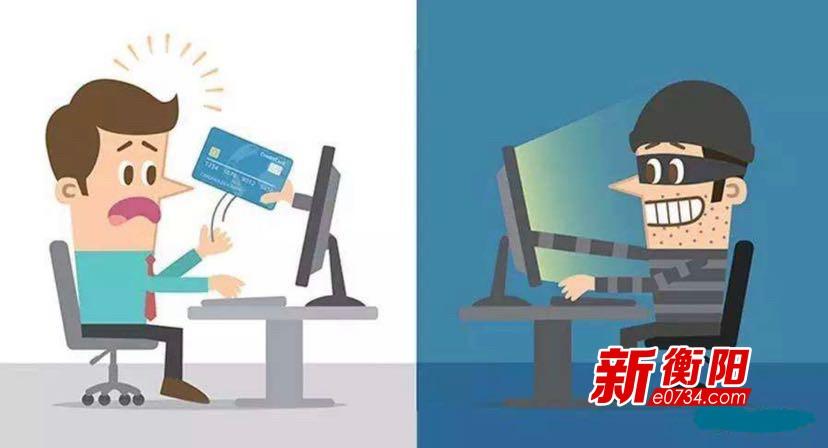 """【净网2019】衡阳公安破获专业""""盗号""""团伙案"""