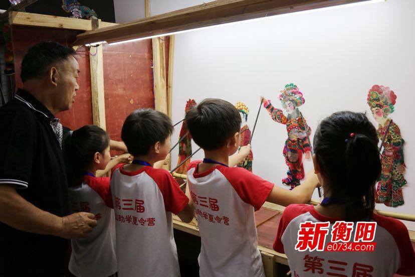 """第三届船山助学夏令营闭营 56名孩子的""""别样暑假"""""""