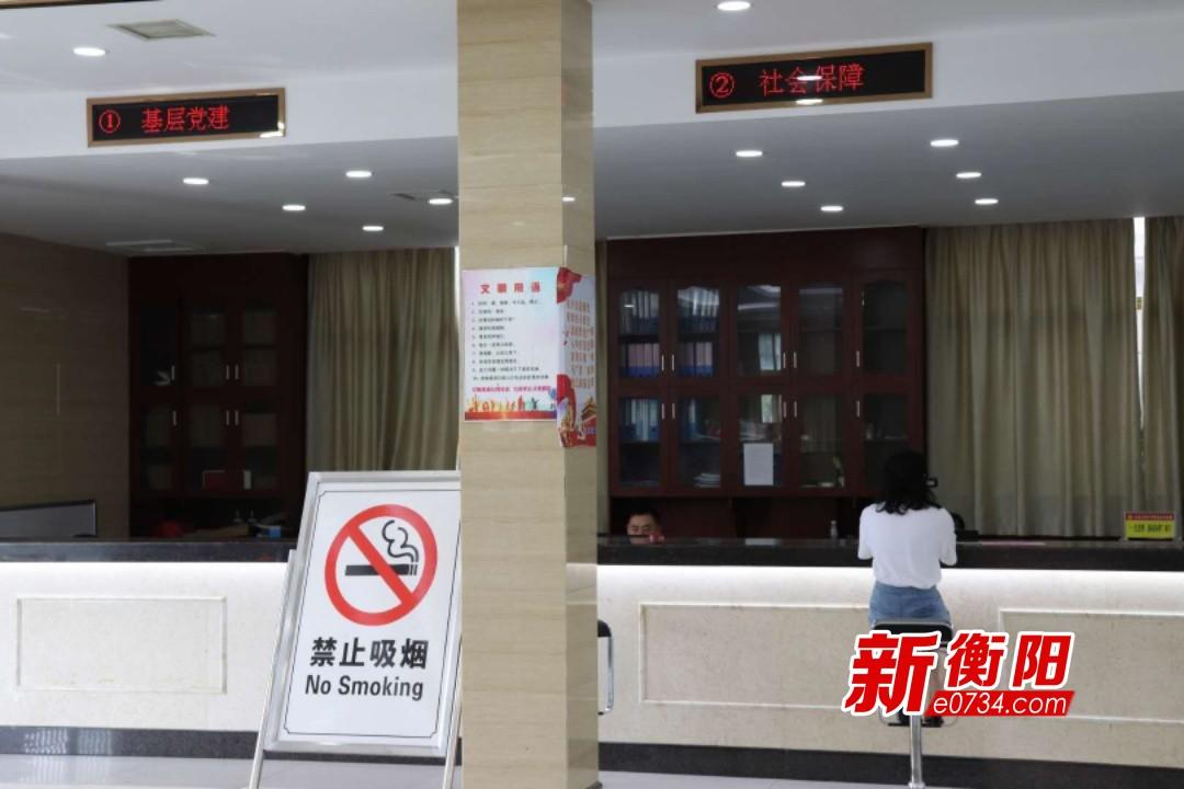 """""""创卫""""进行时:黄沙湾街道加强公共区域禁烟力度"""