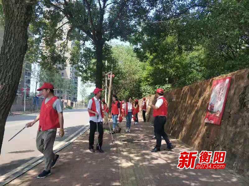 """衡阳市住房公积金管理中心进社区开展""""创卫""""宣传"""