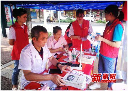"""高新区""""衡阳群众""""开展""""中国医师节""""创卫宣传"""