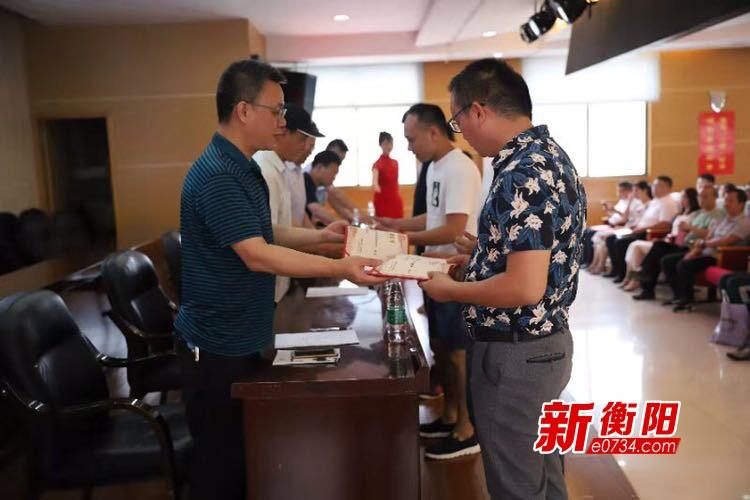 庆祝中国医师节:九盛棋牌市第一人民医院表彰好医师