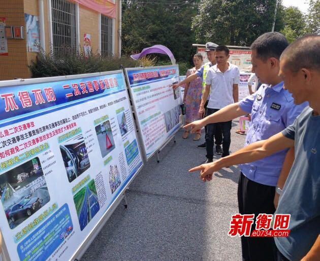 雁峰交警聚焦農村積極開展預防二次交通事故宣傳教育