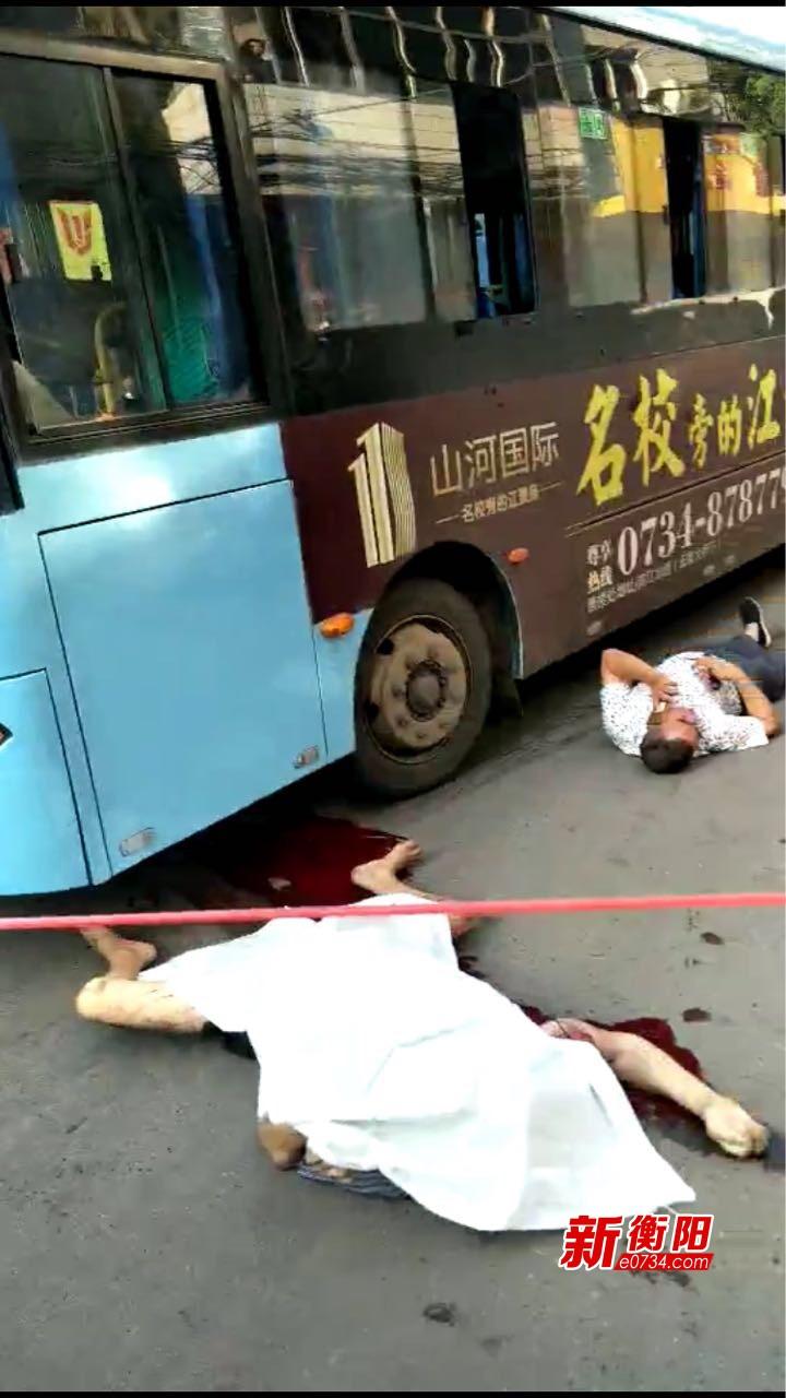 痛心!衡南县近尾洲镇发生交通事故致两死一伤