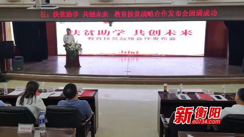"""""""今托管APP+中国邮政""""助力教育扶贫 共创未来"""