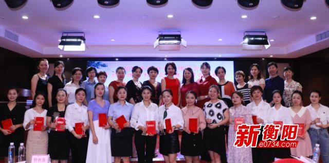 衡陽舉行2019年護理婦產科護理年會暨健康科普講解賽