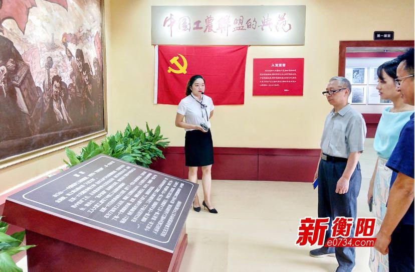 石鼓区委党史研究室赴常宁学习交流党史研究工作经验