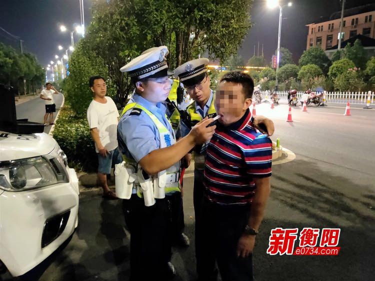 """守住""""大庆""""交通安全线  衡南交警竭力打造平安交通"""