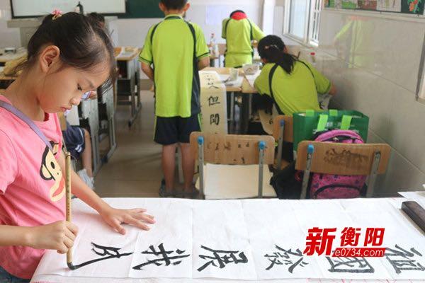 慶祝新中國70華誕:蒸湘區舉行中小學生系列現場比賽