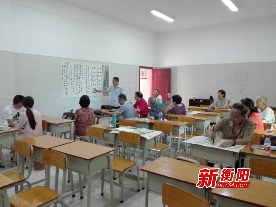 """开学啦!蒸湘区老年大学新学期多了不少""""时髦课"""""""