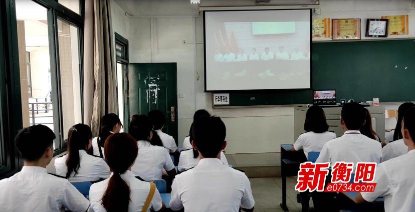 开学第一课:湖南高铁职院开展大型主题宣讲活动