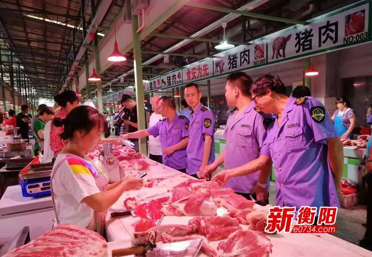 """衡阳市市场监督管理局专项整治""""双节""""前食品安全"""