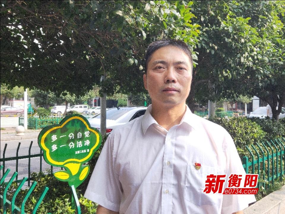 """一把手談創衛:長湖便民服務中心聚焦""""疑難重癥"""""""