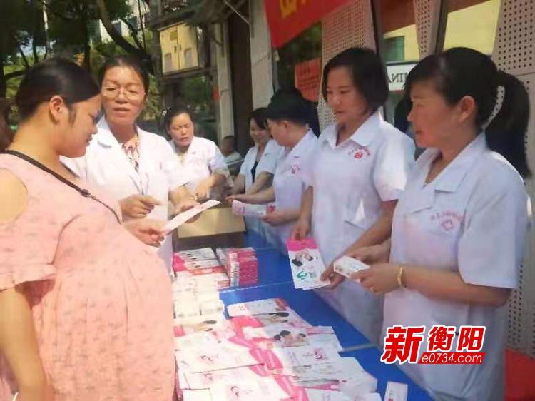 祁东县多措并举全面完善出生缺陷防治服务体系
