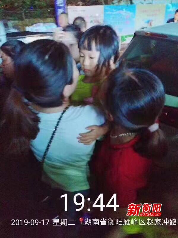 引发全城关注 衡阳4岁走失女孩全锦慧终于找到啦!