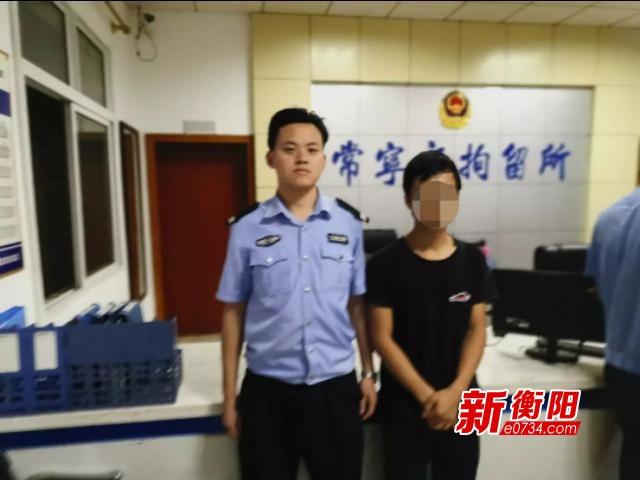男子故意損毀交通隔離護欄 公安依法處以行政拘留