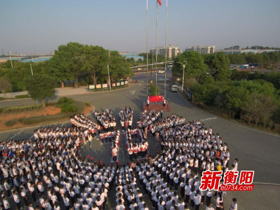 """慶祝新中國成立70周年:仁愛中學唱響""""我和我的祖國"""""""