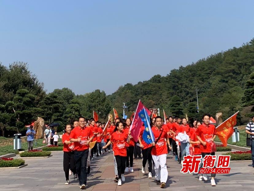 """耒阳正源学校第11届""""北京励志行""""研学活动启动"""