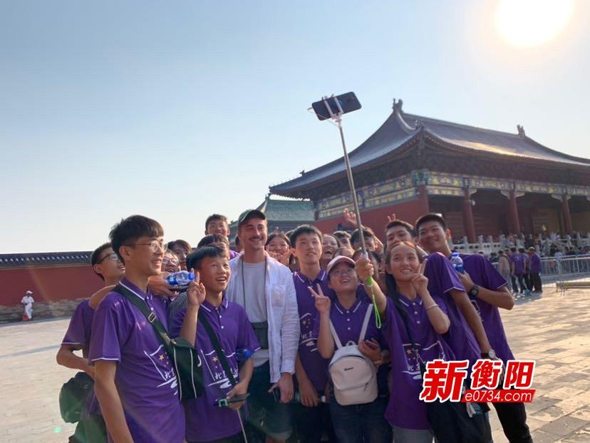 正源学校北京励志行①:北京首站感受天坛文化